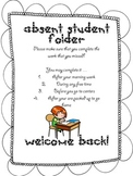 Absent Student Folder