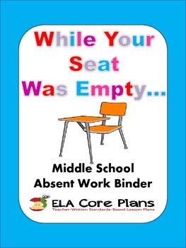 Absent Work Notebook Organizer ~ Middle School or High School