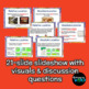 Absolute & Relative Location PowerPoint Lesson