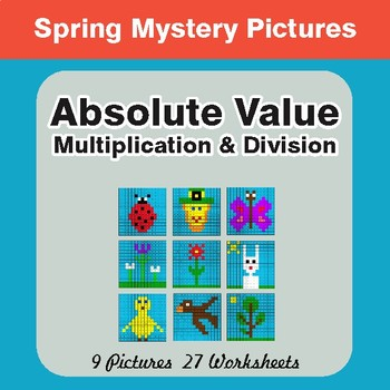 Spring Math: Absolute Value (Addition & Subtraction) Mystery Pictures
