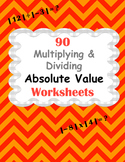 Absolute Value Worksheets: Multiplication & Division