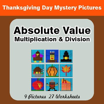 Absolute Value: Multiplication & Division - Color-By-Number Mystery Pictures