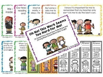 Academic Ability Classroom Social Story Bundle