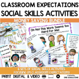 Academic Ability Classroom Social Story Bundle