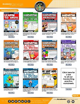Free Catalog- Product Catalog for Academic Classroom {includes links to freebies