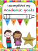 Academic Goals in the Classroom- No Prep