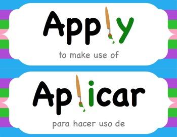 Academic Vocab Word Wall Cards (English + Spanish)