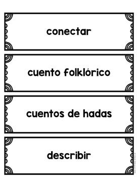 Academic Vocabulary First Grade {SPANISH}