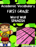 Academic Vocabulary First Grade {SPANISH}