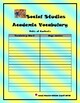 Academic Vocabulary Journal (Student Dictionary)