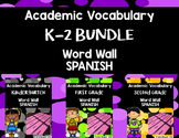 Academic Vocabulary K-2 BUNDLE {SPANISH}