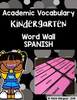 Academic Vocabulary Kindergarten {SPANISH}