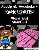 Academic Vocabulary Kindergarten {SPANISH}