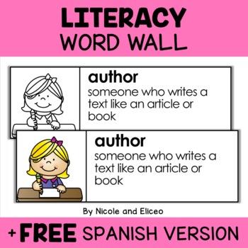 Word Wall - Academic Vocabulary Bundle