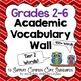 Word Wall Bundle Academic Vocabulary