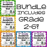 Academic Vocabulary Word Wall ~ Tier Two Words Bundle Grad