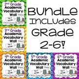 Word Wall Bundle Academic Vocabulary