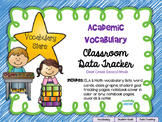 Academic Vocabulary (Marzano) Data Tracker No-Prep Pack 2nd Grade