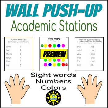 Wall Push-up Academic Stations (FULL VERSION with sight words)