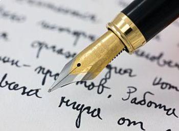 Academic transcribing