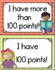 Accelerated Reader Clip Chart (Chevron)