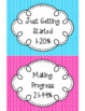 Accelerated Reader Goal Tracker