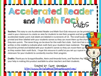Accelerated Reader and Math Fact Clubs (Circus Edition)