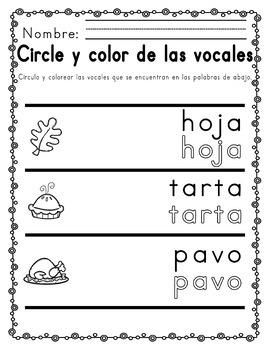 Acción de gracias alfabetismo & mates / Thanksgiving Literacy & Math Activities