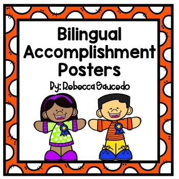 Accomplishment Posters- Look what we can do! Bilingual Bundle
