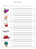Accountability Worksheets for Lakeshore long vowel diagraph blending puzzles
