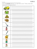Accountability Worksheets to go with Lakeshore Flip to Spe