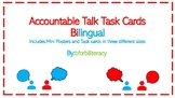 CCSS BILINGUAL READING: ACCOUNTABLE TALK RED/BLUE EDITION