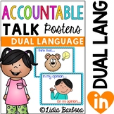 Accountable Talk Posters- { Dual Language }
