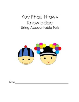 Accountable Talk in Hmong Writing Journal