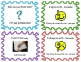 Accountable talk in math (English & Spanish)
