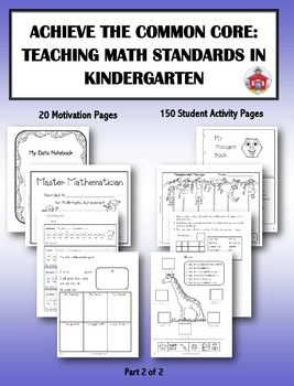 Achieve the Common Core: Teaching Math Standards in  Kindergarten (Part 1 and 2)