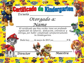 Achievement Award Paw Patrol complete editable English & Spanish