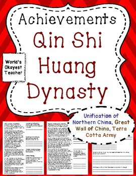 Achievements of Shi Huang Dynasty: Unification of Northern China and Great Wall