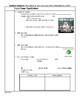 Acid Base Equilibrium Notes HS-ESS2-2 HS-ESS2-6