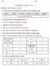 Acids and Bases Unit Test