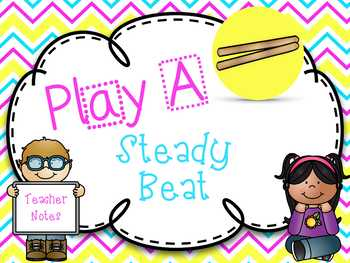 Acka Backa Soda Cracker {Steady Beat}