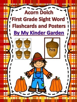 Fall Acorn Dolch 1st Grade High Frequency Words Sight Word Flashcards & Posters