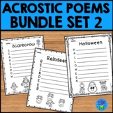 Acrostic Poem Bundle Set 2 (August - December)