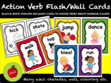 Action Verb Flash/Wall/Charade Cards. Bright rainbow color
