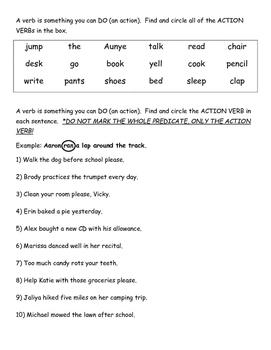 Action Verb Quiz
