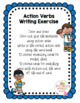 Action Verbs Writing Exercise