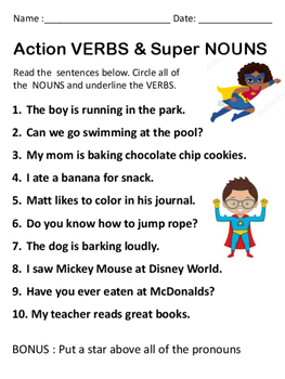 Action Verbs and Super Nouns Worksheet - FREE!
