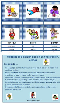 Action Words - Verbos