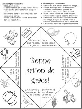 Action de grâce cocotte en papier - Thanksgiving Cootie Catcher French