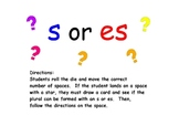 Active Literacy s or es game